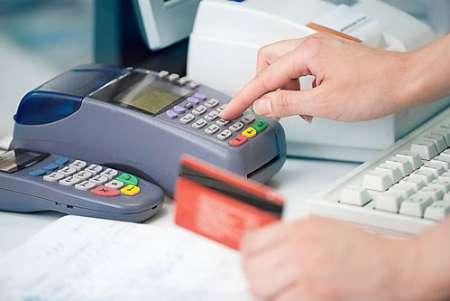 قانون جدید مجلس برای کنترل تراکنشهای بانکی