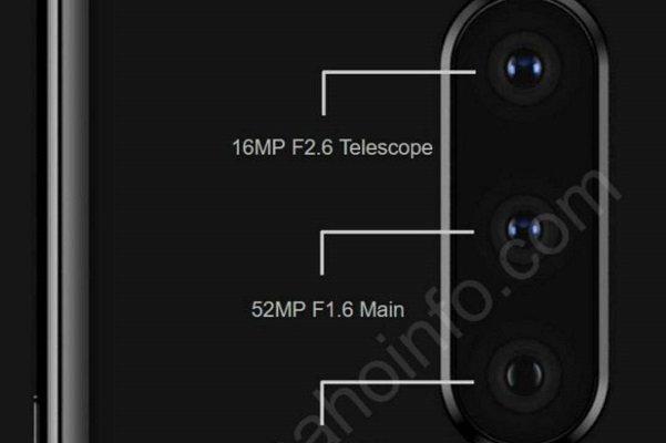 گوشی جدید سونی با دوربین ۵۲ مگاپیکسلی