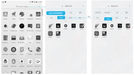 درخواست وانپلاس از کاربران برای ساخت یک ویژگی جدید برای Oxygen OS