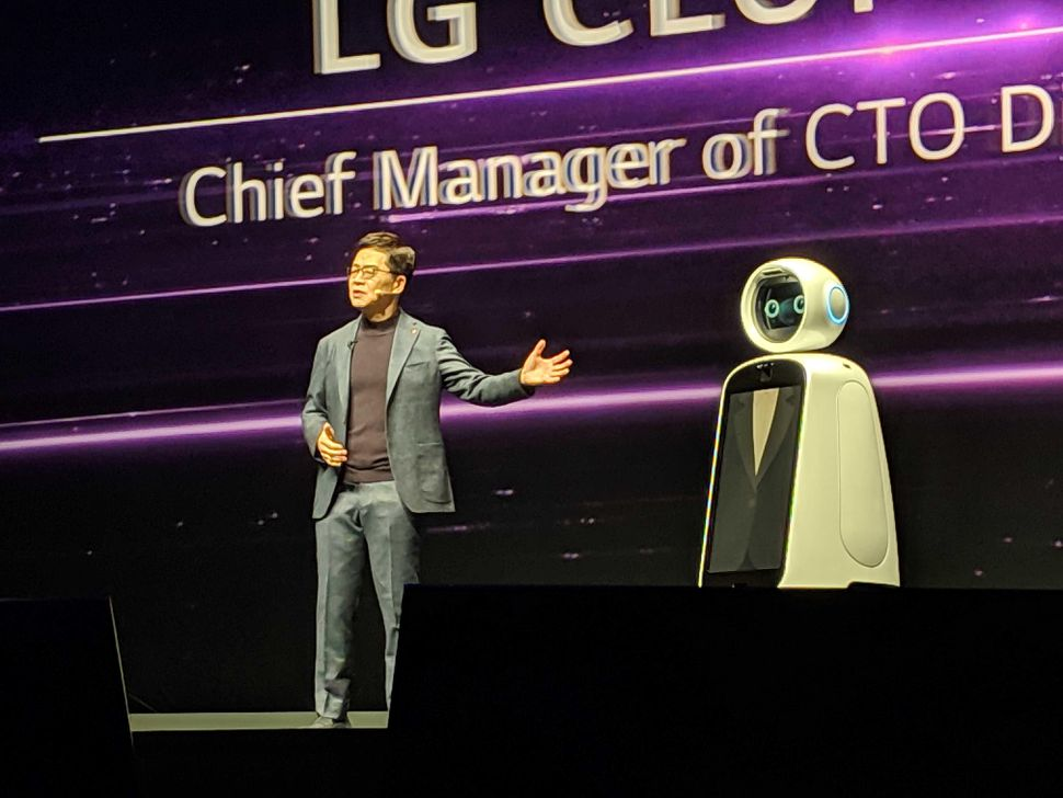 LG envisions a future in which AI makes your life much easier