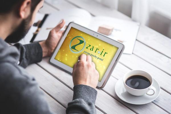 ZAR-Mobile Application